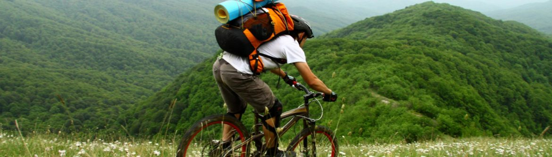 прокат велосипедов в буковеле