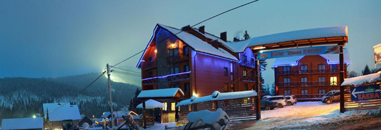 Где отдохнуть зимой в Украине?